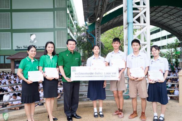 กิจกรรมแสดงความยินดีกับนักเรียนที่ได้รับรางวัลจากการแข่งขันต่าง ๆ
