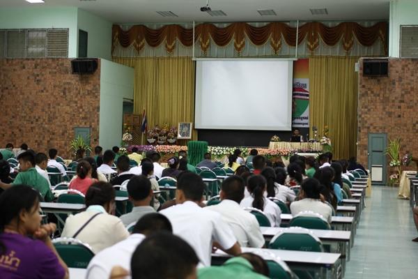 รร.เพชรพิทยาคม จัดประชุมผู้ปกครองนักเรียน ด้านการปรับพฤติกรรมการเรียนของนักเรียน