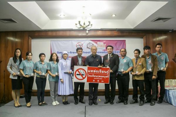 โรงเรียนเพชรพิทยาคม รับรางวัลโรงเรียนพัฒนานวัตกรรมเพื่อโรงเรียนปลอดบุหรี่ดีเด่น