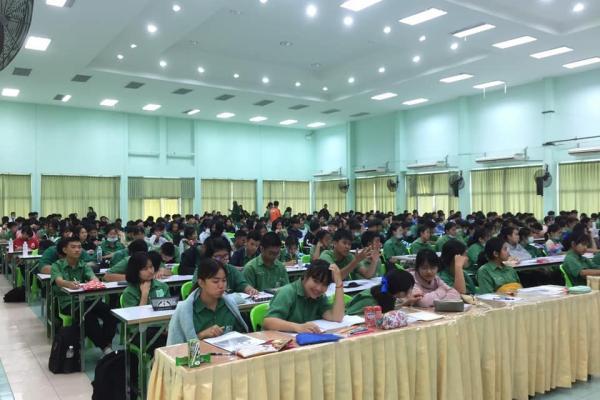 สอนเสริมเตรียมความพร้อม O-NET วิชาภาษาไทย ม.3