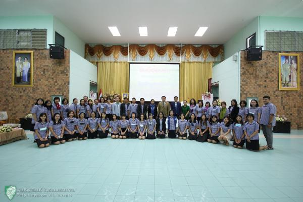 ต้อนรับคณะศึกษาดูงานจากโรงเรียนพระนารายณ์ จังหวัดลพบุรี