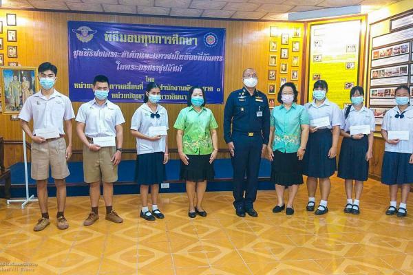 งานทุนการศึกษา กลุ่มบริหารกิจการนักเรียน นำนักเรียนรับทุน มสยช. ปี 63 (เพชรพิทยาคม) ที่ นพค.16