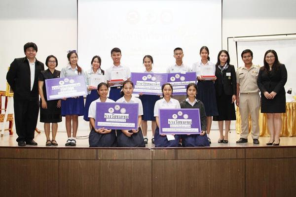 เพชรพิทยาคม คว้ารางวัลรองชนะเลิศอันดับ 2 ตอบปัญหารัฐศาสตร์ ตามโครงการเเข่งขันตอบปัญหาทางวิชาการครั้งที่ 14 (พ.ศ. 2560)
