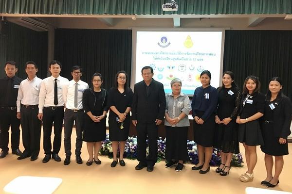 เพชรพิทยาคม เข้าร่วมประชุมและมีข้อตกลง (MOU) ความร่วมมือทางวิชาการ กับโรงเรียนมหิดลวิทยานุสรณ์