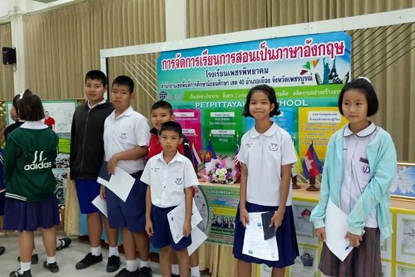 (( บรรยากาศวันแรก )) โรงเรียนเพชรพิทยาคม รับสมัครนักเรียน ห้องเรียนพิเศษ ม.1 และม.4