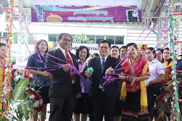 เปิดโลกวิชาการ บูรณาการอาเซียน สู่สากล ประจำปีการศึกษา 2559