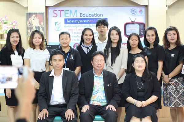 โครงการฝึกอบรมครูโรงเรียนขับเคลื่อนการจัดการเรียนรู้สะเต็มศึกษา (STEM Education) ปี 2559 ด้วยระบบทางไกล
