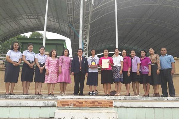 """รางวัลชนะเลิศ ระดับประเทศ """"กิจกรรมเขียนตามคำบอก"""" โครงการรักษ์ภาษาไทย ปี 2559"""