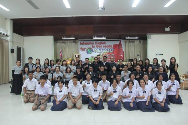 ค่ายภาษาอังกฤษแบบเข้มสำหรับนักเรียนชั้นมัธยมศึกษาปีที่ 3 (Intensive English to Get ready for O-NET Camp 2017)