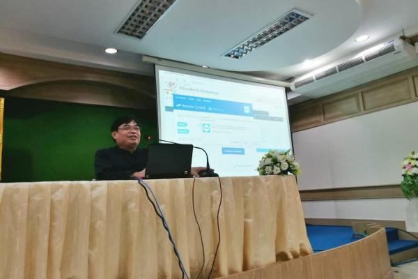 การอบรมพัฒนาระบบสารสนเทศ(เว็บไซต์) และอบรมเชิงปฏิบัติการการใช้โปรแกรมระบบสารบรรณอิเล็กทรอนิกส์ ประจำปี พ.ศ.2560