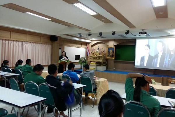 โครงการทบทวนความรู้ สู่มหาวิทยาลัยกับเครือสหพัฒน์ ครั้งที่ 20 ปีการศึกษา 2560