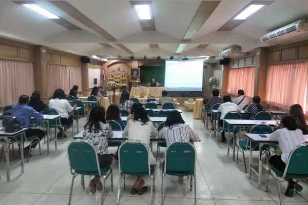 การประชุมการจัดสอบ PRETCAS'61