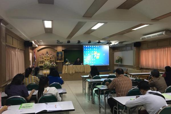 ประชุมคณะกรรมการเพื่อเตรียมความพร้อม สอบเข้าโรงเรียนมหิดลวิทยานุสรณ์