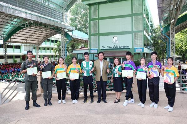 """มอบเหรียญรางวัลและเกียรติบัตร การแข่งขันกีฬาแห่งชาติ ภาค 5 ครั้งที่ 46 """"เพชรบุระเกมส์"""" และการแข่งขันกีฬาลีลาศชิงแชมป์แห่งประเทศไทย ประจำปี 2561"""