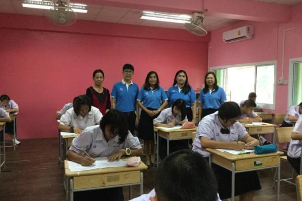 สอบข้อเขียนโครงการเอเอฟเอสเพื่อการศึกษาและแลกเปลี่ยนวัฒนธรรมนานาชาติ ระยะ 1 ปี รุ่นที่ 58