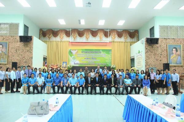 โรงเรียนเพชรพิทยาคม รับการตรวจราชการ โดย ดร.พิธาน พื้นทอง ผู้ตรวจราชการ กระทรวงศึกษาธิการ