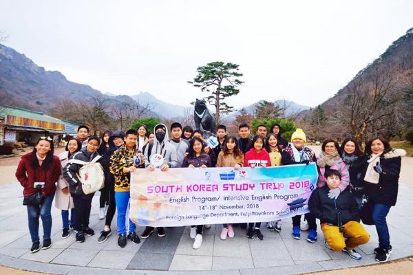 โครงการศึกษาและแลกเปลี่ยนวัฒนธรรม สาธารณรัฐเกาหลี ประจำปีการศึกษา 2561