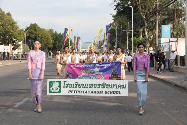 โรงเรียนเพชรพิทยาคม เข้าร่วมขบวนพิธีเปิดงานกาชาดมะขามหวาน วันที่ 19 มกราคม 2562