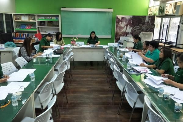 ประชุมคณะกรรมการพิจารณาคัดเลือกนักเรียนชั้นม.3 เข้าเรียน ม.4 (โควตา) ปีการศึกษา 2562