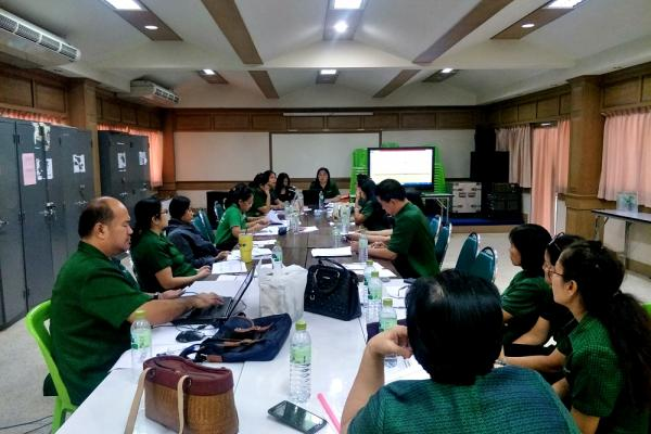 ประชุมหัวหน้ากลุ่มบริหารวิชาการ หัวหน้ากลุ่มสาระการเรียนรู้ และหัวหน้างาน