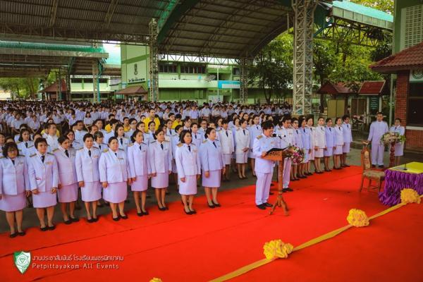 พิธีวันเฉลิมพระชนมพรรษาพระบาทสมเด็จพระเจ้าอยู่หัวฯ ประจำปีพุทธศักราช 2562