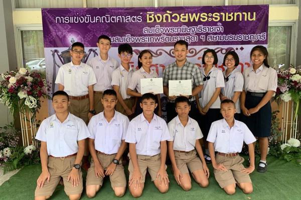 ครูและนักเรียนโรงเรียนเพชรพิทยาคม เข้าร่วมการแข่งขันคณิตศาสตร์วิชาการ ระดับภาคเหนือ ครั้งที่ 4 ชิงถ้วยพระราชทานสมเด็จพระกนิษฐาธิราชเจ้า กรมสมเด็จพระเทพรัตนราชสุดาฯ สยามบรมราชกุมารี