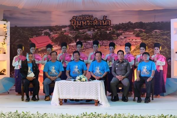 เพชรพิทยาคม แสดงฟ้อนวันทาบูชาพระพุทธมหาธรรมราชา ในงานแถลงข่าวประเพณีอุ้มพระดำน้ำ
