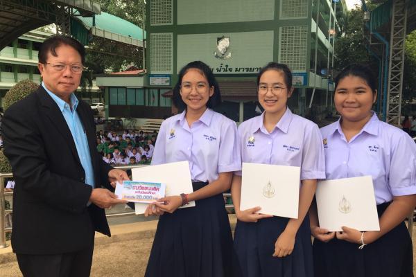 นักเรียนโรงเรียนเพชรพิทยาคม ชนะเลิศ รับโล่ พร้อมเงินรางวัล 20,000 บาท กิจกรรมการแข่งขันตอบปัญหากฎหมาย เนื่องในวันรพี ประจำปี 2562