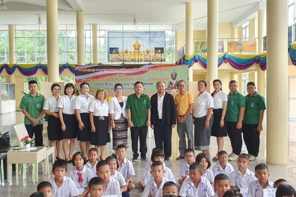 กิจกรรมอบรมส่งเสริมคุณธรรมและค่านิยมหลักคนไทย 12 ประการ
