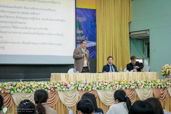(ประมวลภาพ) โรงเรียนเพชรพิทยาคม รับการลงพื้นที่ตรวจเยี่ยมสถานศึกษาระดับการศึกษาขั้นพื้นฐานจาก สมศ. รอบ 4