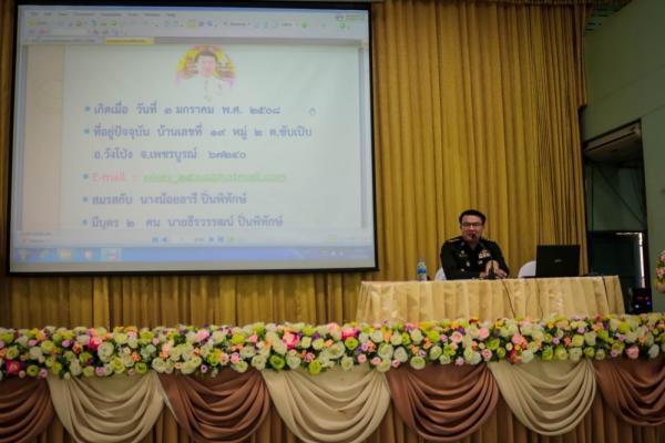 ประชุมครู โรงเรียนเพชรพิทยาคม ครั้งที่ 4/2562 วันอังคารที่ 17 ธันวาคม 2562