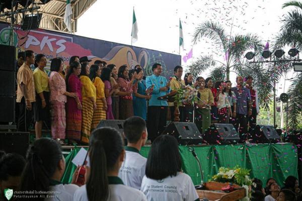 กิจกรรมวันเด็กและเทศกาลดนตรี PKS Music Festival 2020