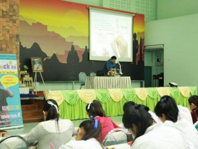 ติว ม.6 ค่ายไลเซียม